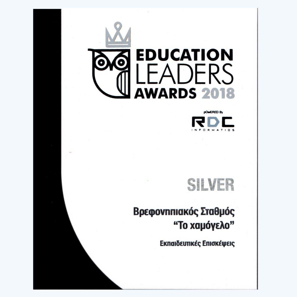 Education Leaders Awards - toxamogelo