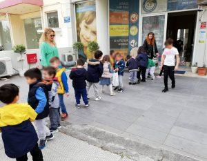 Εθελοντισμός - Οικογένεια - Σχολείο5