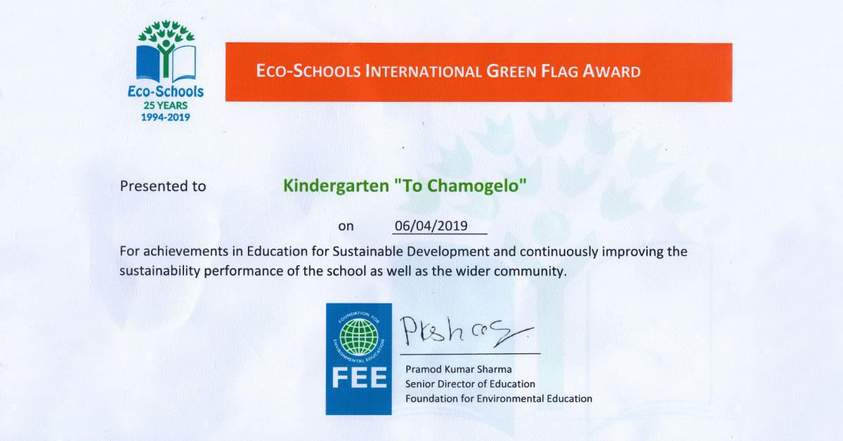 eco schools kindergarten-toxamogelo-2019